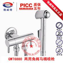 popular pp valve