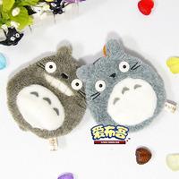 Free shipping! - totoro super soft coin purse
