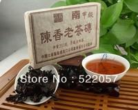 Premium more than  20 years old yunnan puer tea pu er 250g premium Chinese pu erh pu'er tea,slimming puer brick health care prod