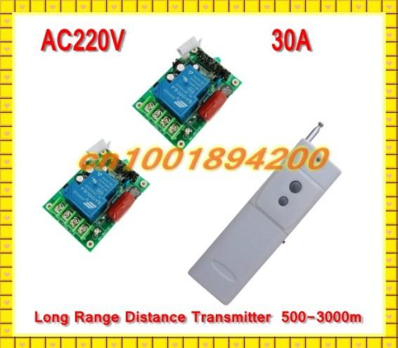 Дистанционный выключатель AC220V 30A 2Receiver