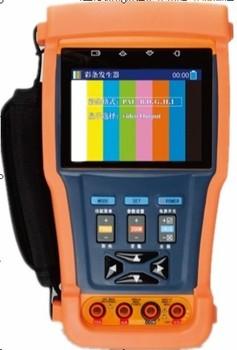"Free Shipping 3.5"" CCTV Camera Video Tester"