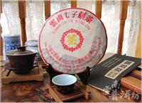 Promotion 10 year old Top grade Chinese original puer, 357g health care puer tea, Ripe pu er puerh tea Pu'er