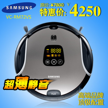 Free shipping For samsung   vc-rm72vs intelligent robot vacuum cleaner belt webcam