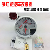 5-inch multi-function car dashboard / self-test Adjustable alarm type conversion 4 in 1 meter rpm / the oil / water / oil