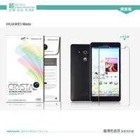 Nillkin  for HUAWEI   mate film x1 protective film mt1-u06 phone film ascend mate membrane