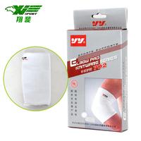 free shipping Elbow sports knitting flanchard single white