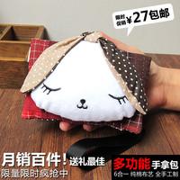 Wallets Cartoon plush fabric rabbit female mobile phone key card multifunctional wallet