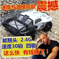 734 small shanshu short card electric remote control 4x4 high speed automobile race drift car model