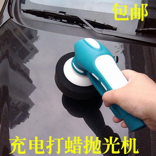 Автомобильное зарядное устройство портативный автоматический растущая полировальником машины по уходу за дома пола беспроводной восковочная машина