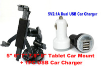 """Rotating Car Holder Car Mount Stand+Dual USB Car Charger Cord 9"""" Tursion RK2906 Alldaymall Simbans 9 inch Tablet"""