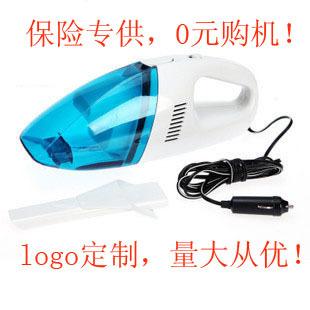 Car vacuum cleaner car dust scrubber auto supplies car vacuum cleaner