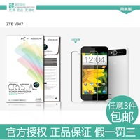 Nillkin  for zte   grand x quad v987 film mobile phone accessories hd scrub protective film