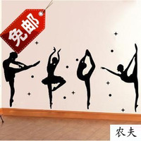 Beauty wall stickers beauty ballet music dance wall stickers