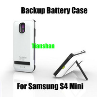 2600mAh External Backup Battery Case Portable Power Bank Rechargeable Charger For Samsung S4 Mini i9190 / i9192 Flip Cover