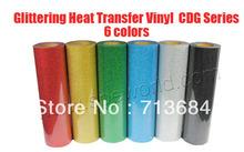 heat transfer vinyl promotion