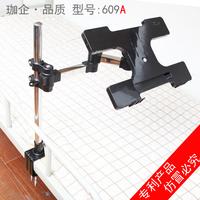 Laptop mount cervical bracket laptop rack laptop bed mount floor bed portable