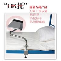 Ok laptop desk mount dawdler bed, computer keyboard and mouse bracket