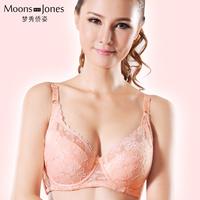 Plus size bra large cup mm underwear lace thin Large bra big mm90d95d