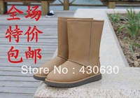 B08 Genuine Leather Knee-high Multi Color Winter Boots Fashion Snow Boots All-match Brief