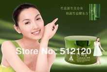 cheap anti wrinkle cream