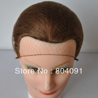 "7mm Nylon medium brown color 20inch  fines hairnet weaving cap with ""thin Elastic edge""/disposable hairnets"