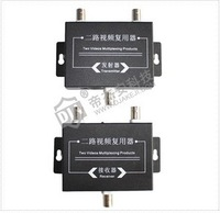 Two Road Video Multiplexer Dja-8602 2 multiplexer 2 compound compound