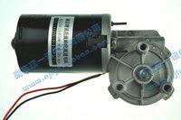 DC Gear Motor Worm Gear Motor Roller Shutter Motor 24V 50W 50R /min