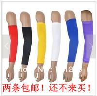 Lengthen Wrist support basketball fans supplies nylon stretch cotton 6 Colors