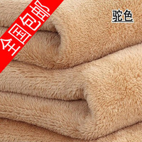 Hot selling! Coral fleece blanket home textile child blanket air conditioning blanket baby blanket  150*200cm Free shipping