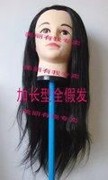 Professional mould wig head model doll head mould mount