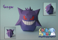 Free shipping 3d handmade diy assembled hand-done animation pokemon  wooden block puzzle enlighten train model miniature Gengar)