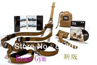 2013 Free shipping T2 Deluxe Military Version Exercise Rope personal Training kit Trainer Fitness products