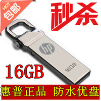 16g stainless steel usb flash drive 16g plate waterproof high speed 16gu disk gift