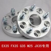 Rim flange broadened gasket infiniti ex35 fx35 g35 m25 jx35 series