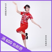 Print pants yangge dance stage clothes younger service fan dance drum clothing