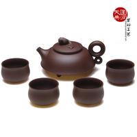 Teapot yixing teapot tea set