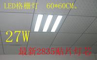 супер яркий 36w группа прямоугольник 60x60cm привело света с высокой световой поток под руководством группа света квадратных led 600 x 600 потолок группа света 3500lm