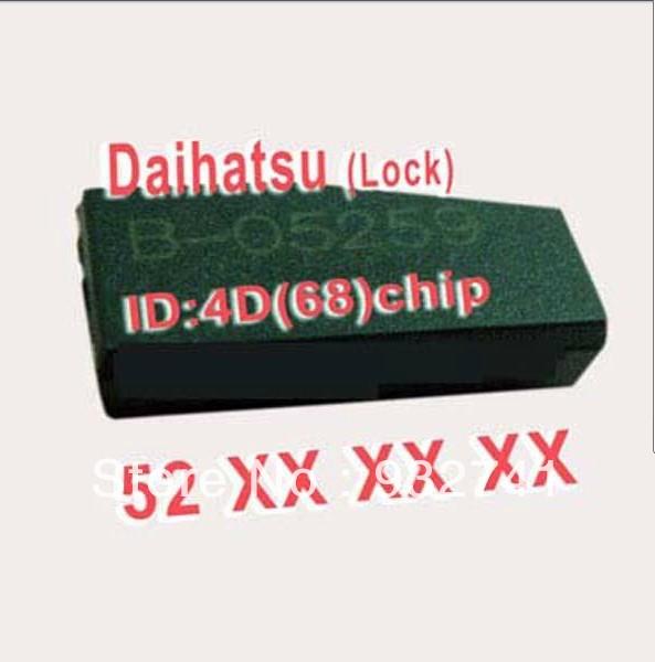 высокое качество daihatsu 4d 68-чип