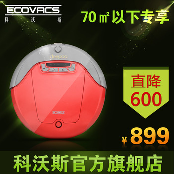 Ranunculaceae worsley 520fr household intelligent fully-automatic sweeper robot vacuum cleaner robot