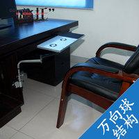 Ok office chair laptop mount bracket desktop keyboard mouse bracket