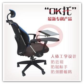 Multifunctional office furniture keyboard mount laptop desk belt mouse corniculatum human body computer mount