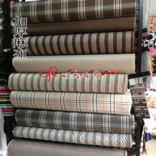 Quality hemp plaid stripe solid color thickening cushion pillow fluid curtain linen sofa