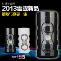 New Arrival HK Leten Male Delay Training Masturbators,Vibrating Fleshlight Masturbation Cup For Man,Adult Sex Toys Products