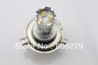 80W h4 High Power 16 LED Foglight fog Light DRL  Bulb Amber/Yellow White 12V 24V