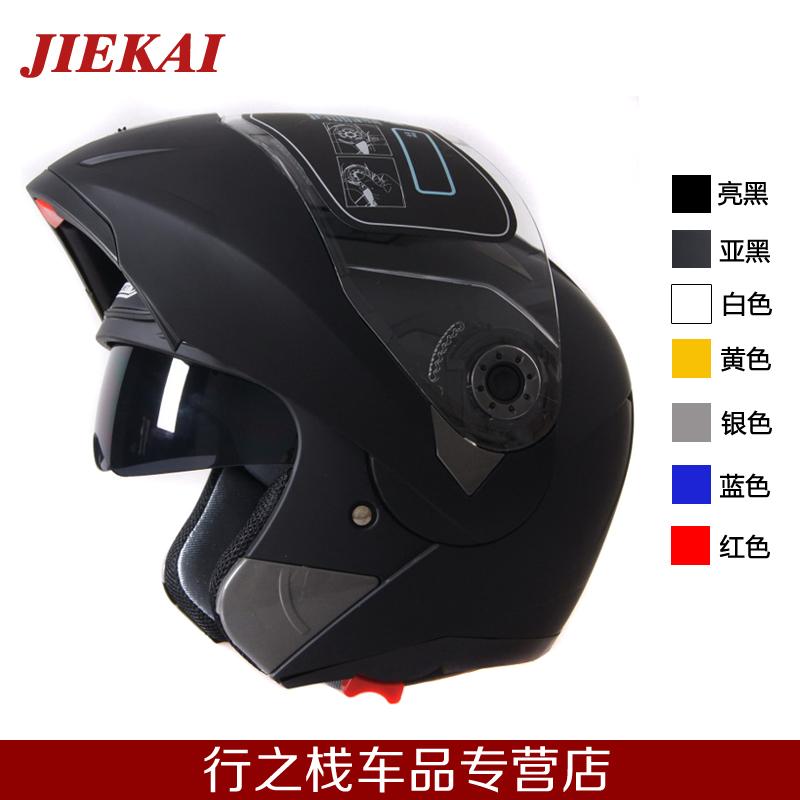 Cool Helmet Designs Cool Motorcycle Helmet