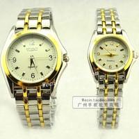 Lovers watch male watch women's gold gift watch commercial men's watch quartz watch waterproof