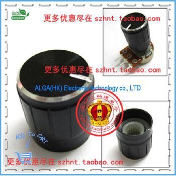 Free shipping .Aluminum Single potentiometer knob potentiometer dedicated knob