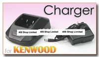 KSC-19 Battery Charger for KENWOOD