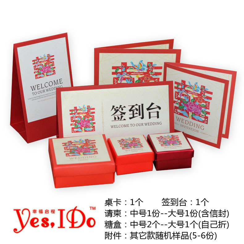 Personalized invitations wedding invitation movie ticket invitation card chinese style paper cutting invitation card fashion(China (Mainland))