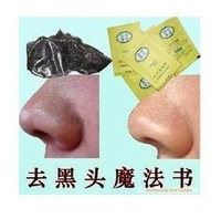 2013 free shipping Superacids male the magic women's mask pure herbal nose film